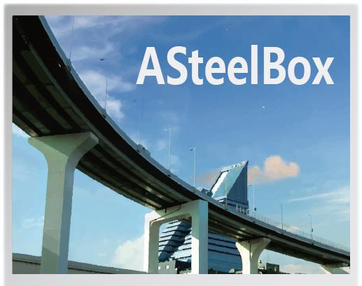 ASteelBox