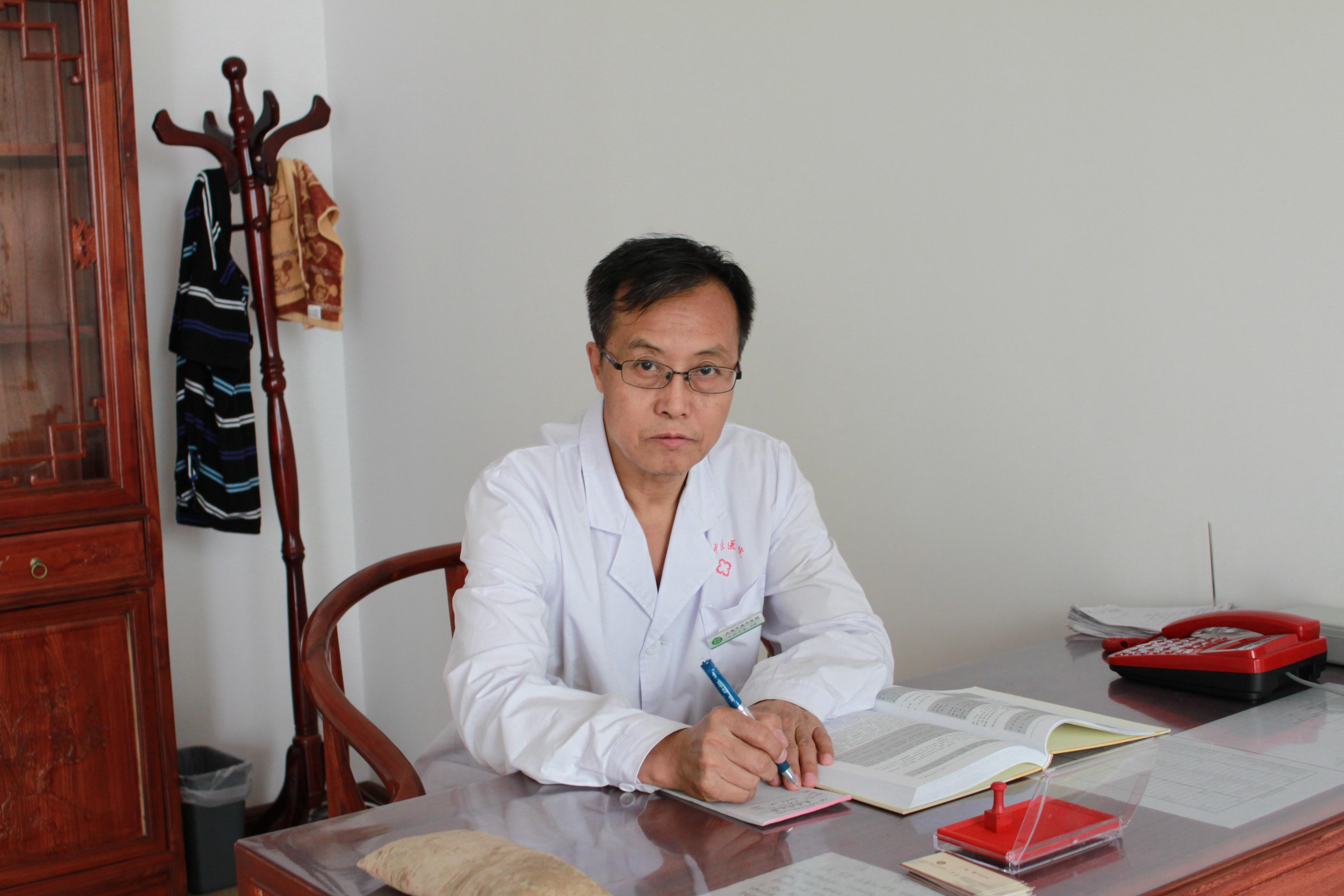 张雷 中医专家