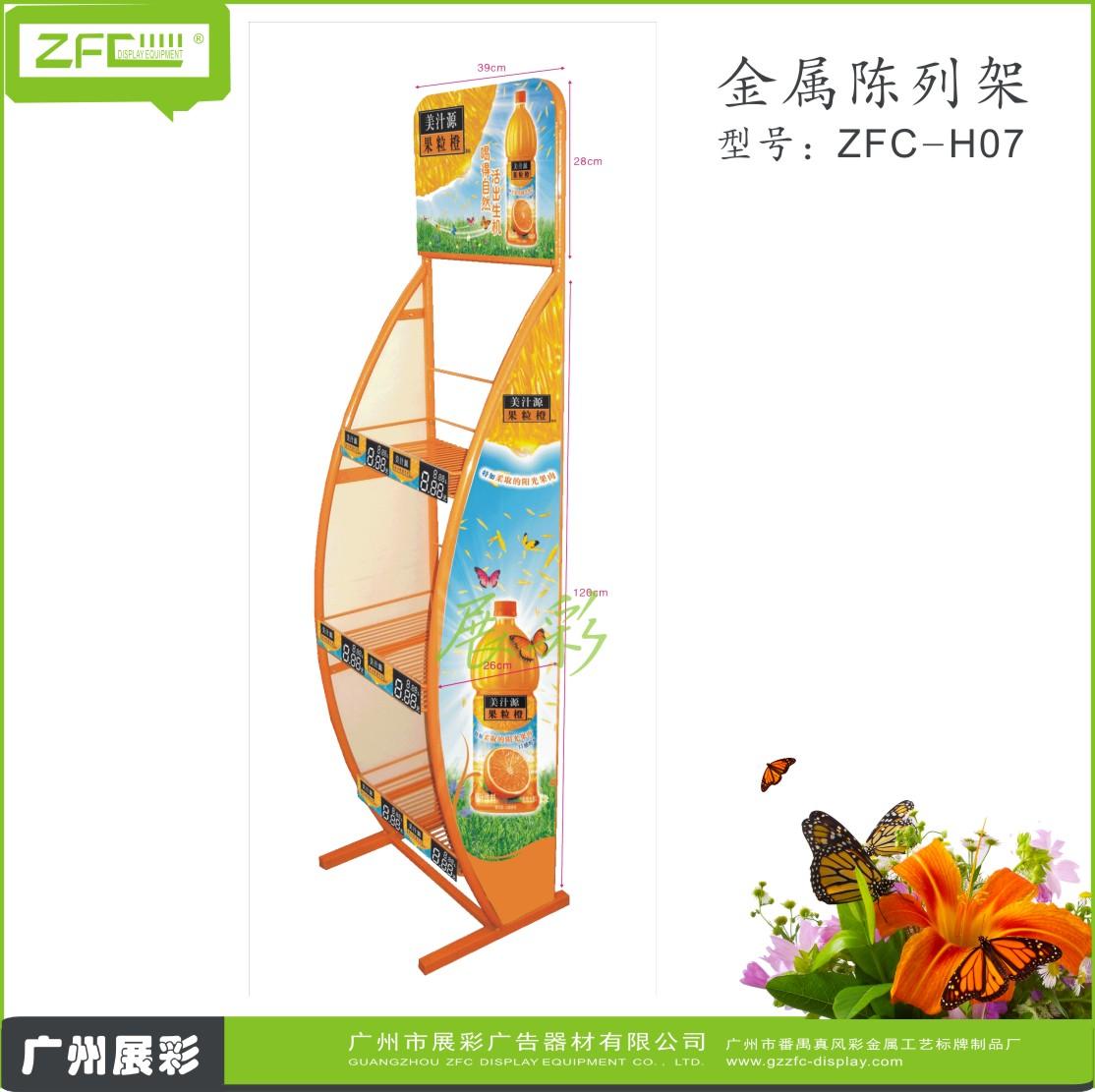 金属陈列架ZFC-H07