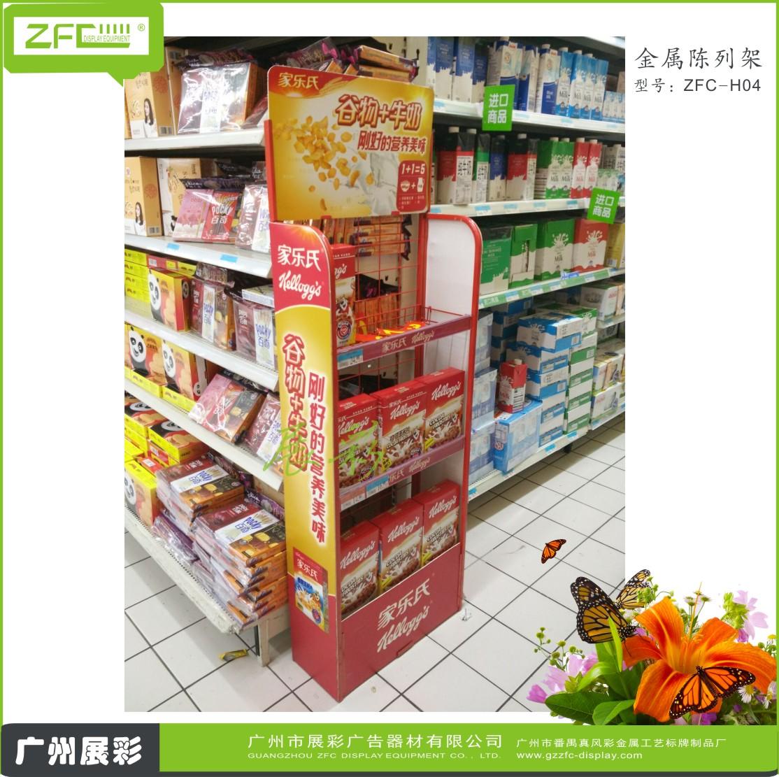 食品金属陈列架ZFC-H04