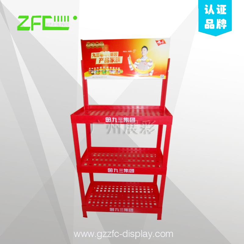 塑料展示架 - ZFC-HZ07