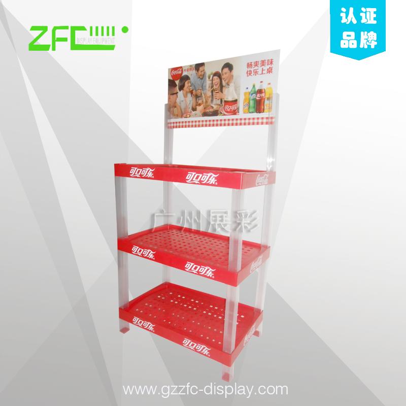 塑料展示架 - ZFC-HZ09
