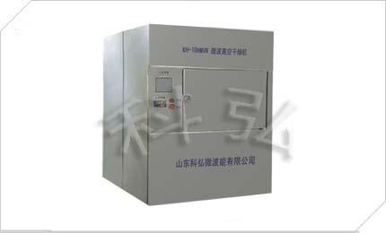KH-10HMVN 微波真空干燥机