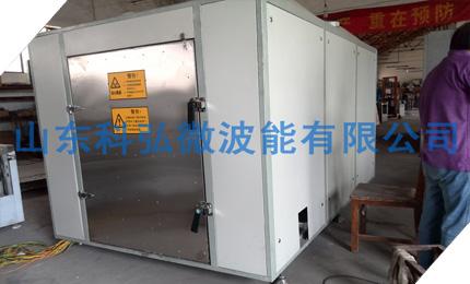 KH-HMON系列微波烘箱(箱式)