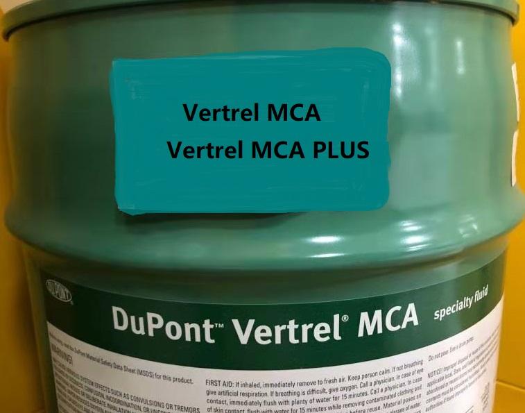 科慕Vertrel™  MCA最新万博客户端下载