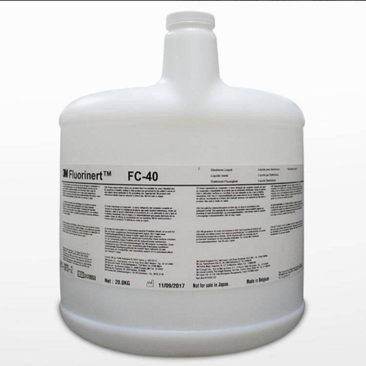 3M FC-40电子氟化液 热传导溶剂
