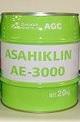 旭硝子AE3000环保最新万博客户端下载低VOC产品