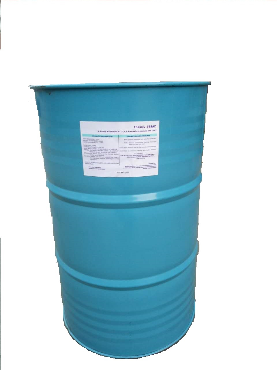 Enasolv 365AZ硅油稀释剂 可万博官方网址电脑版R141B用