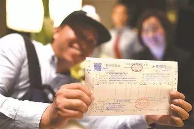 小規模交稅人能開專票嗎?