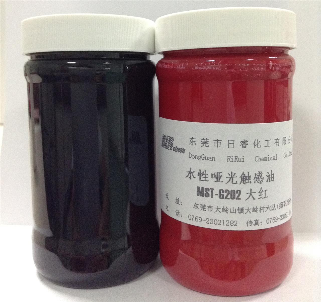 水性哑光触感油 MST-G202 大红
