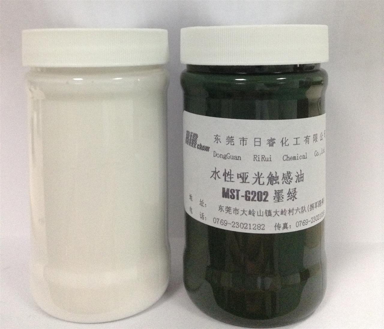 水性哑光触感油 MST-G202 墨绿