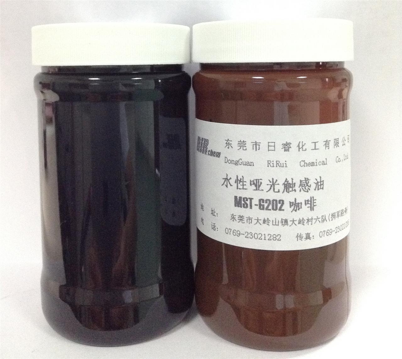 水性哑光触感油 MST-G202 咖啡色