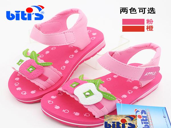 平仙时尚童鞋 SXG018255