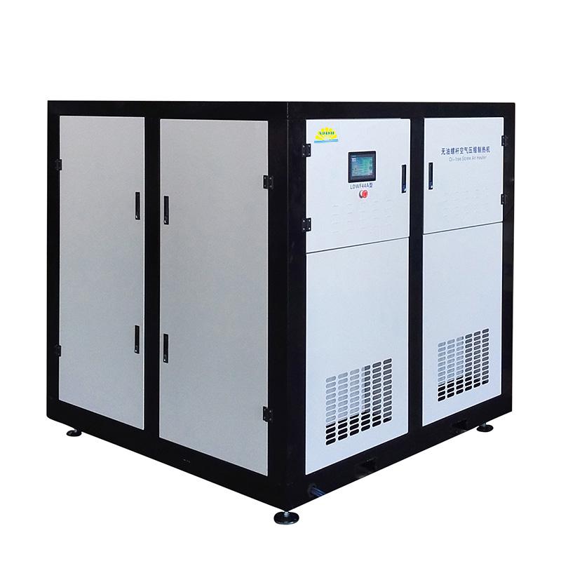 无油螺杆空气压缩加热机系列——XW/B44-B