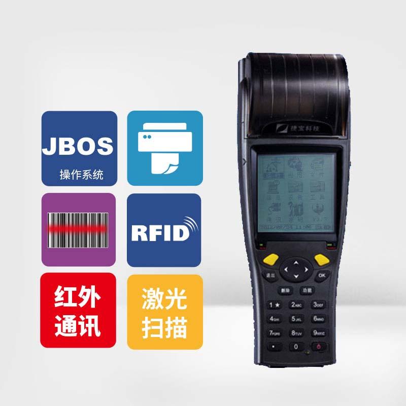 AP198便携式打印一体抄表机