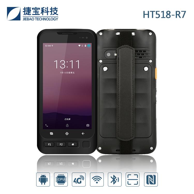 HT518-R7安卓手持终端 5.0英寸全触屏-标准版