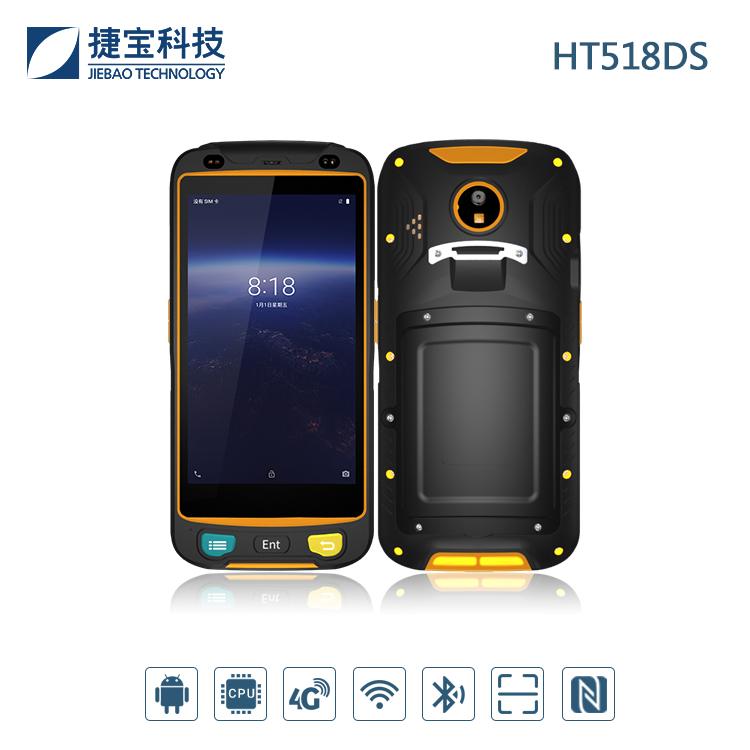 HT518DS 安卓手持终端 5.5英寸全触摸屏