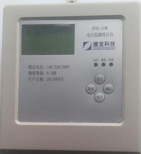 电压监测统计仪