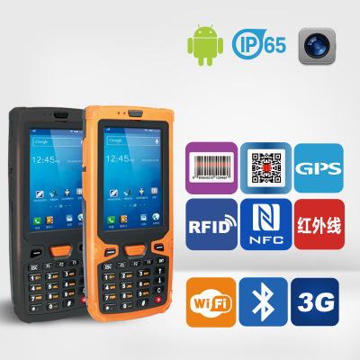 HT380A工业PDA