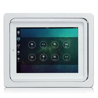 SmartRoom iPad墙面底座系列