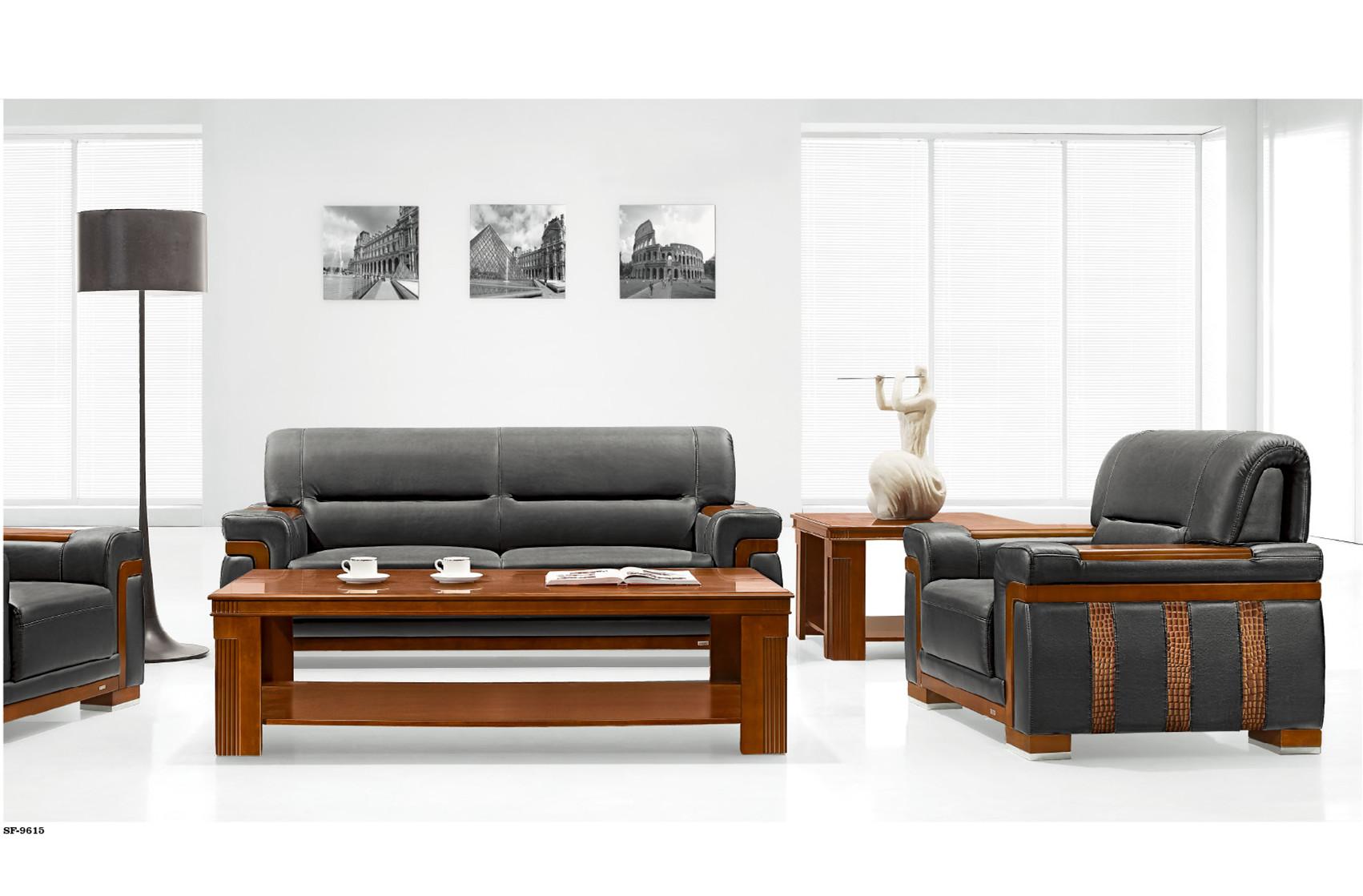沙发套组SF-9615