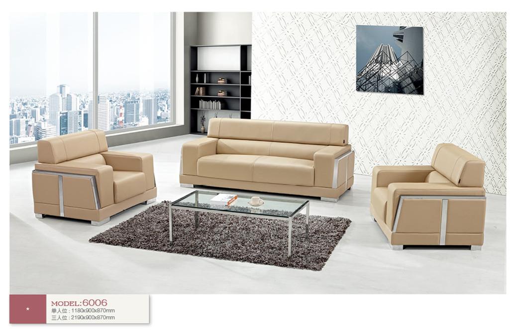 沙发套组6006