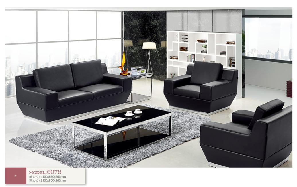 沙发套组6078
