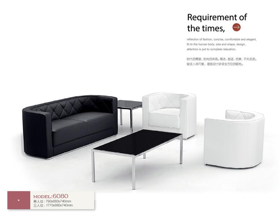 沙发套组6080
