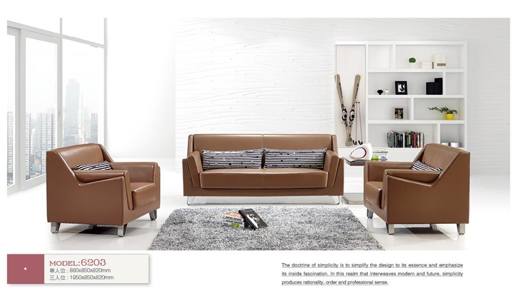 沙发套组6203