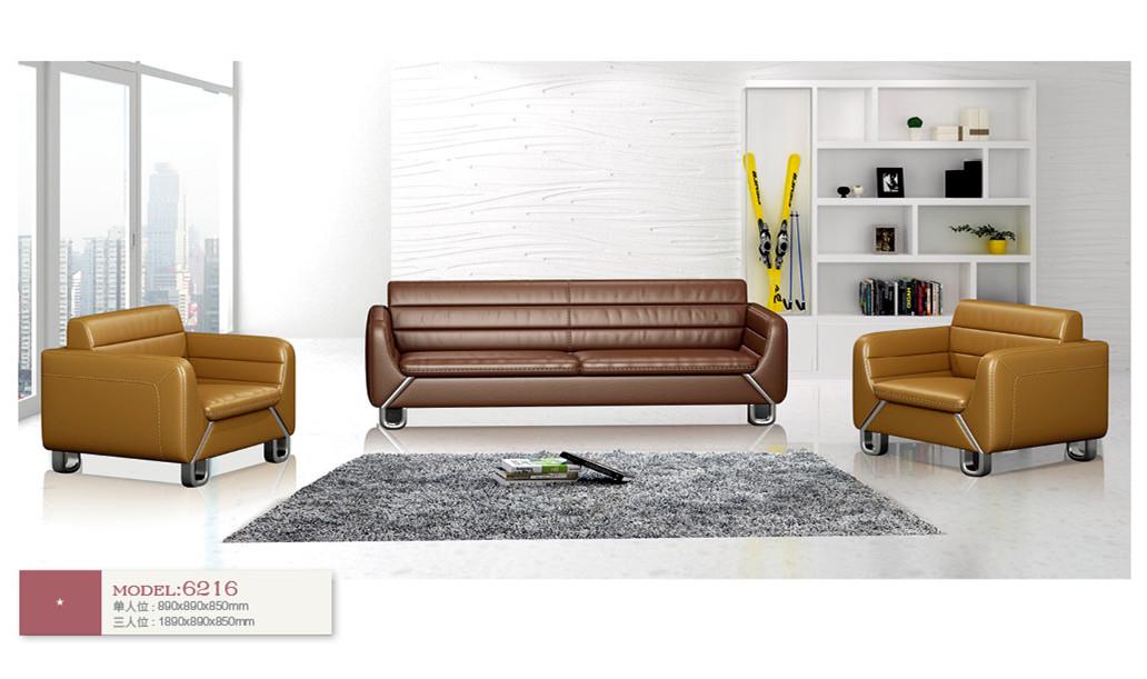 沙发套组6216