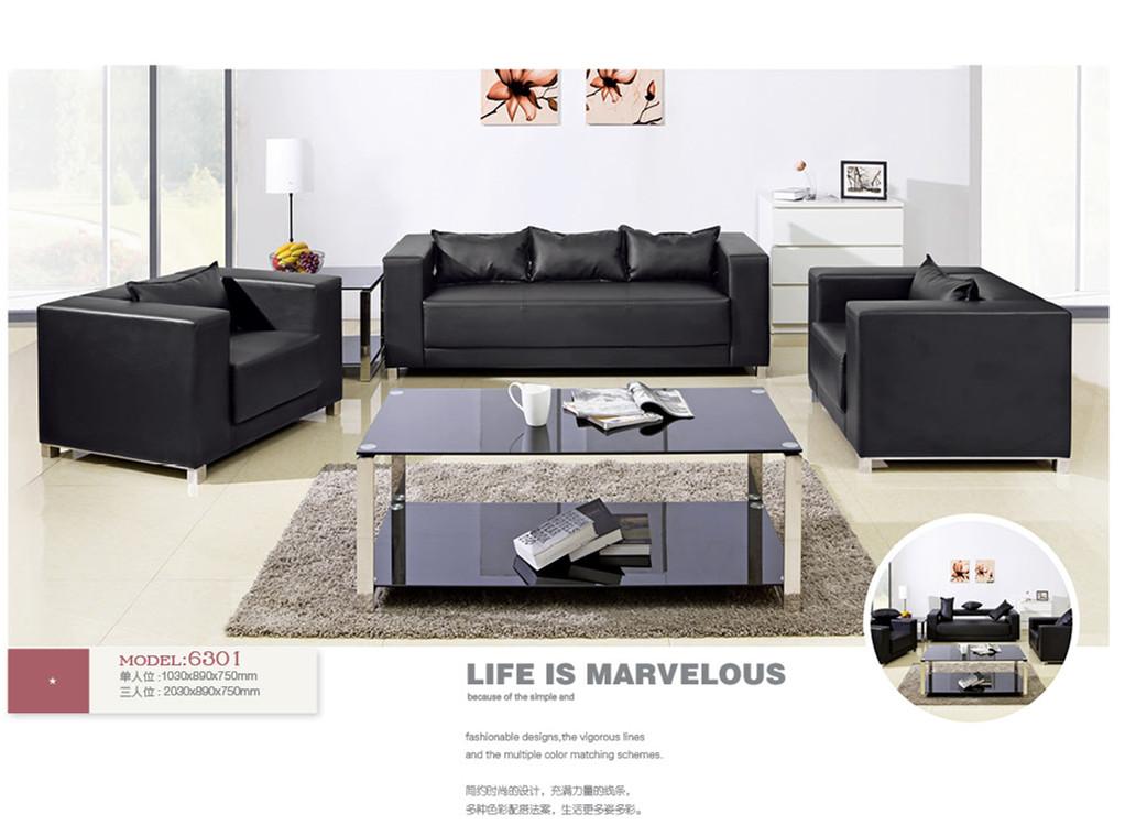沙发套组6301