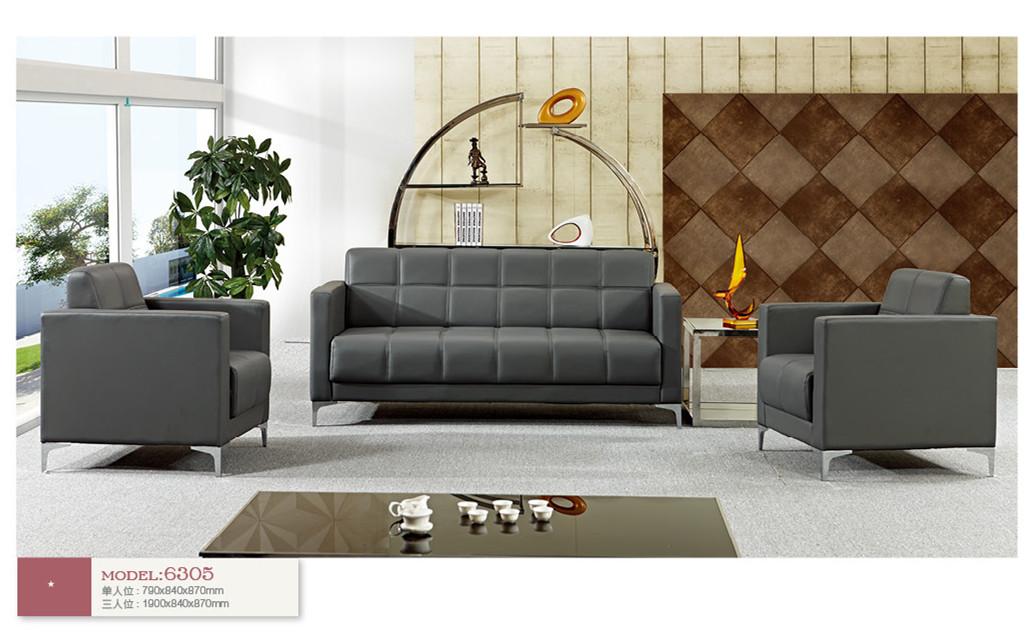 沙发套组6305