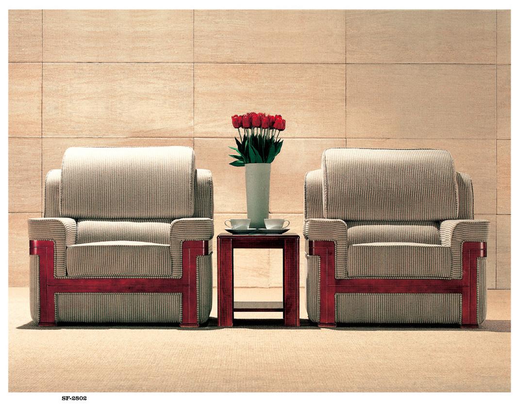 沙发套组SF-2802