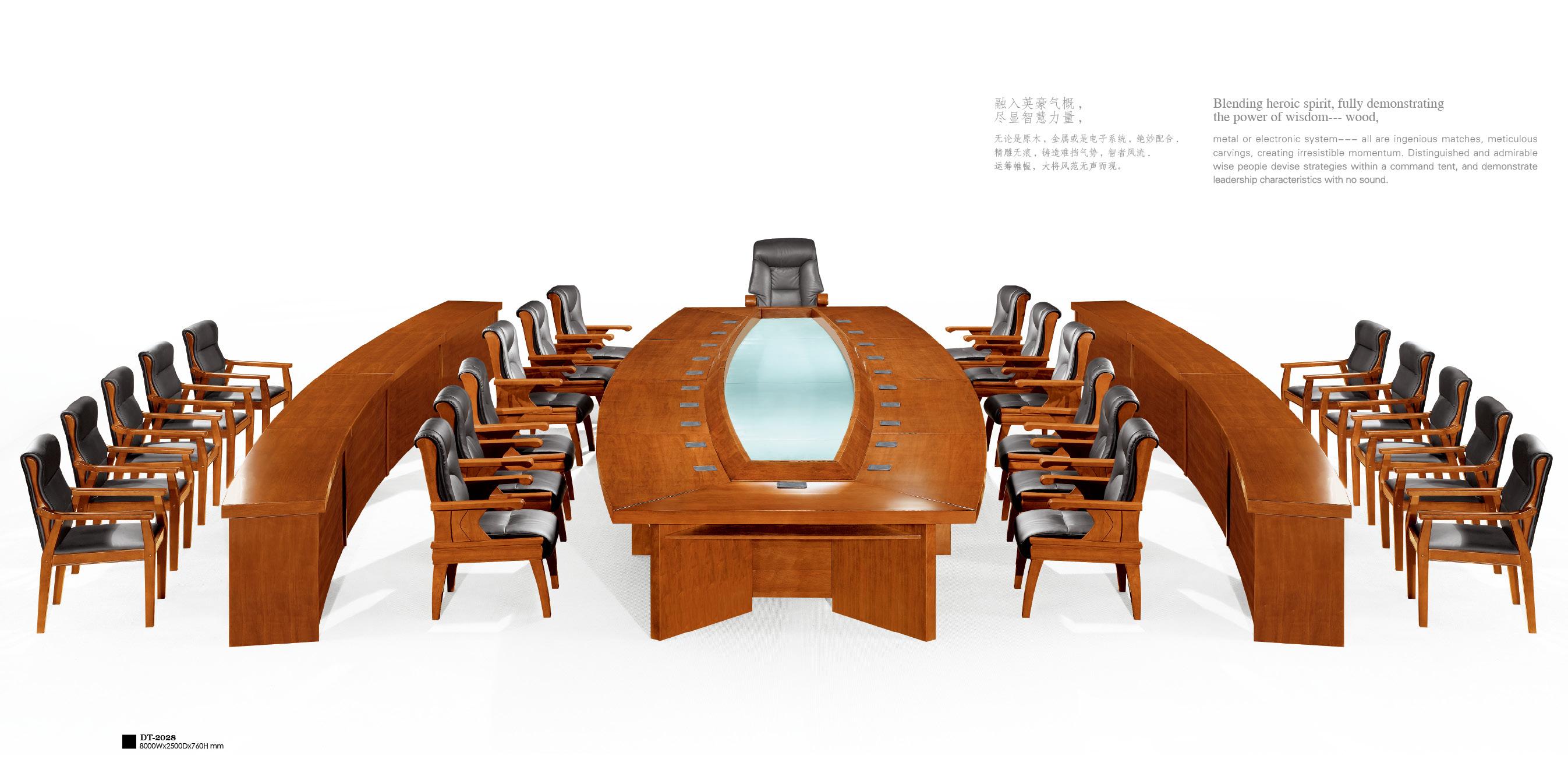会议桌DT-2028