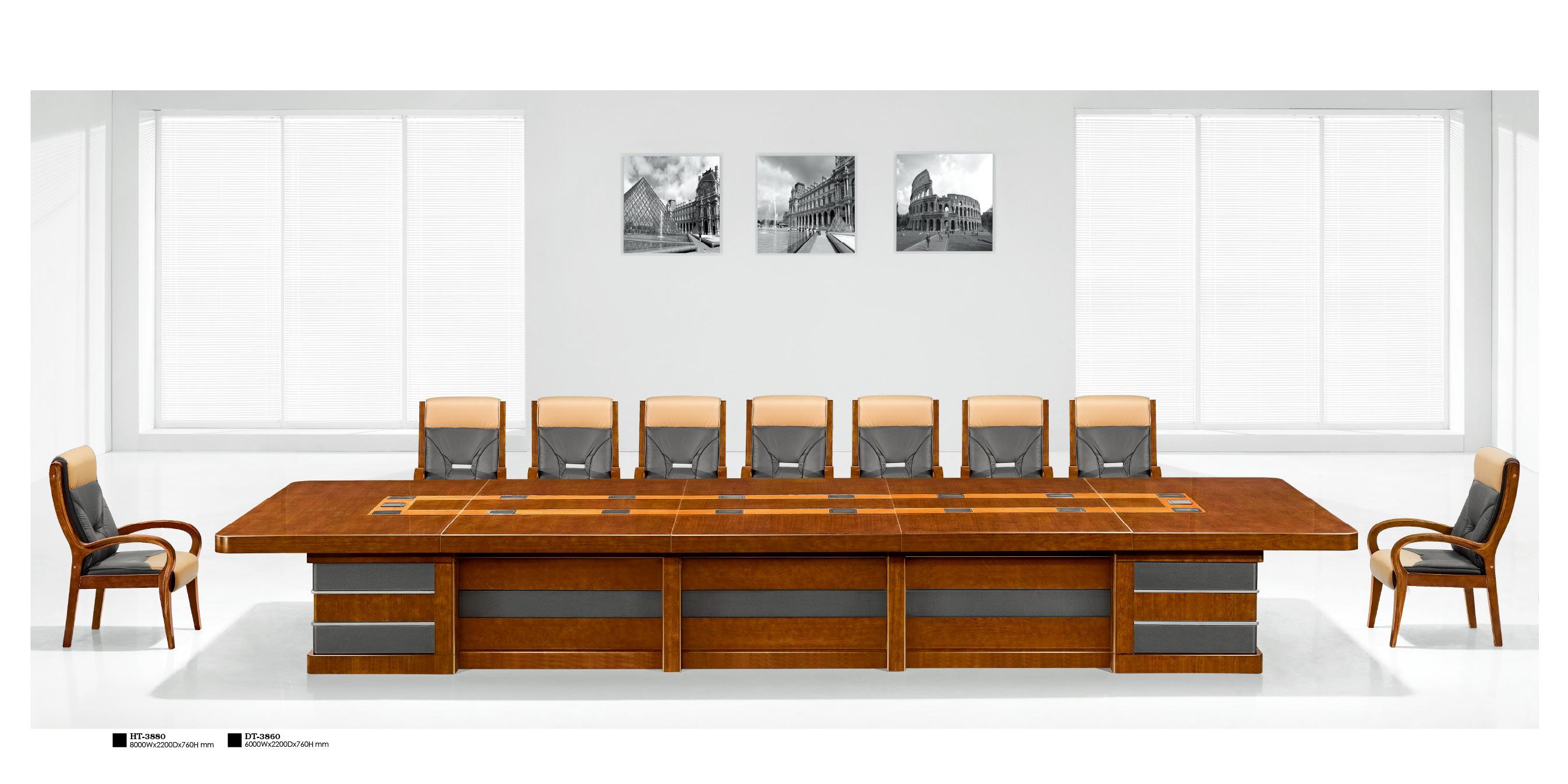 会议桌HT-3880 DT-3860