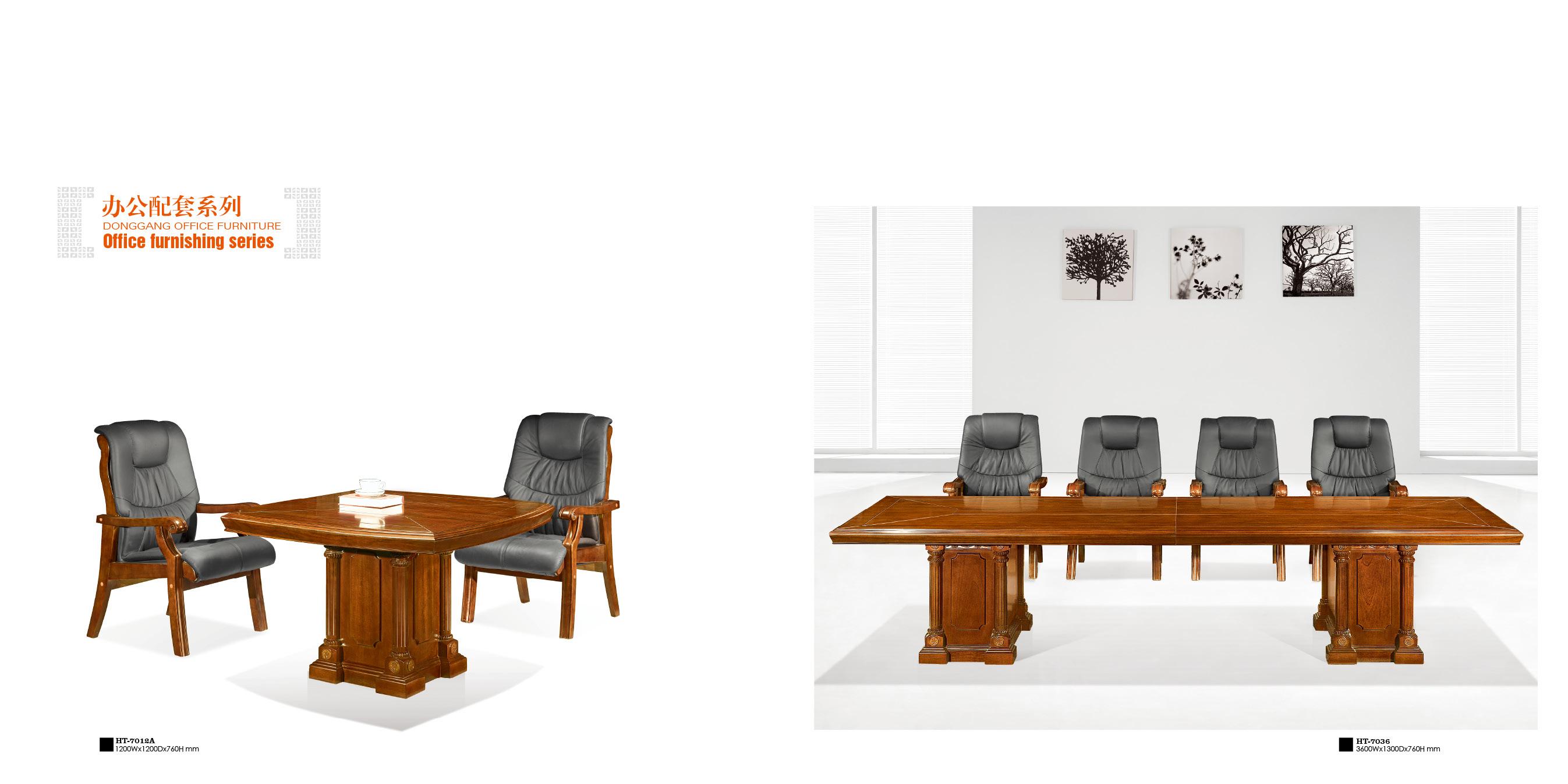 会议桌HT-7012A,7036