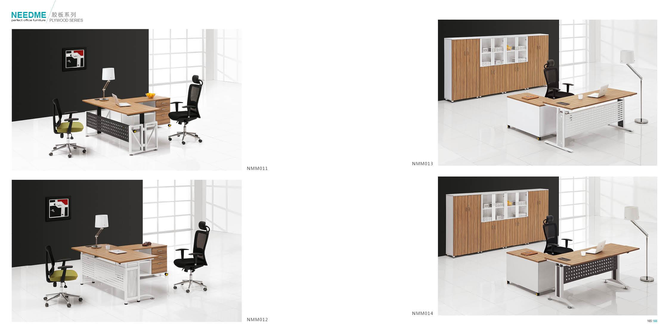 办公桌MMM011,012,013,014