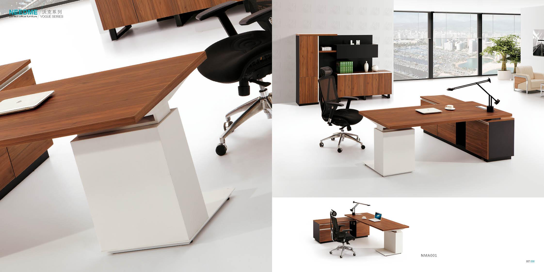 办公桌NMA001