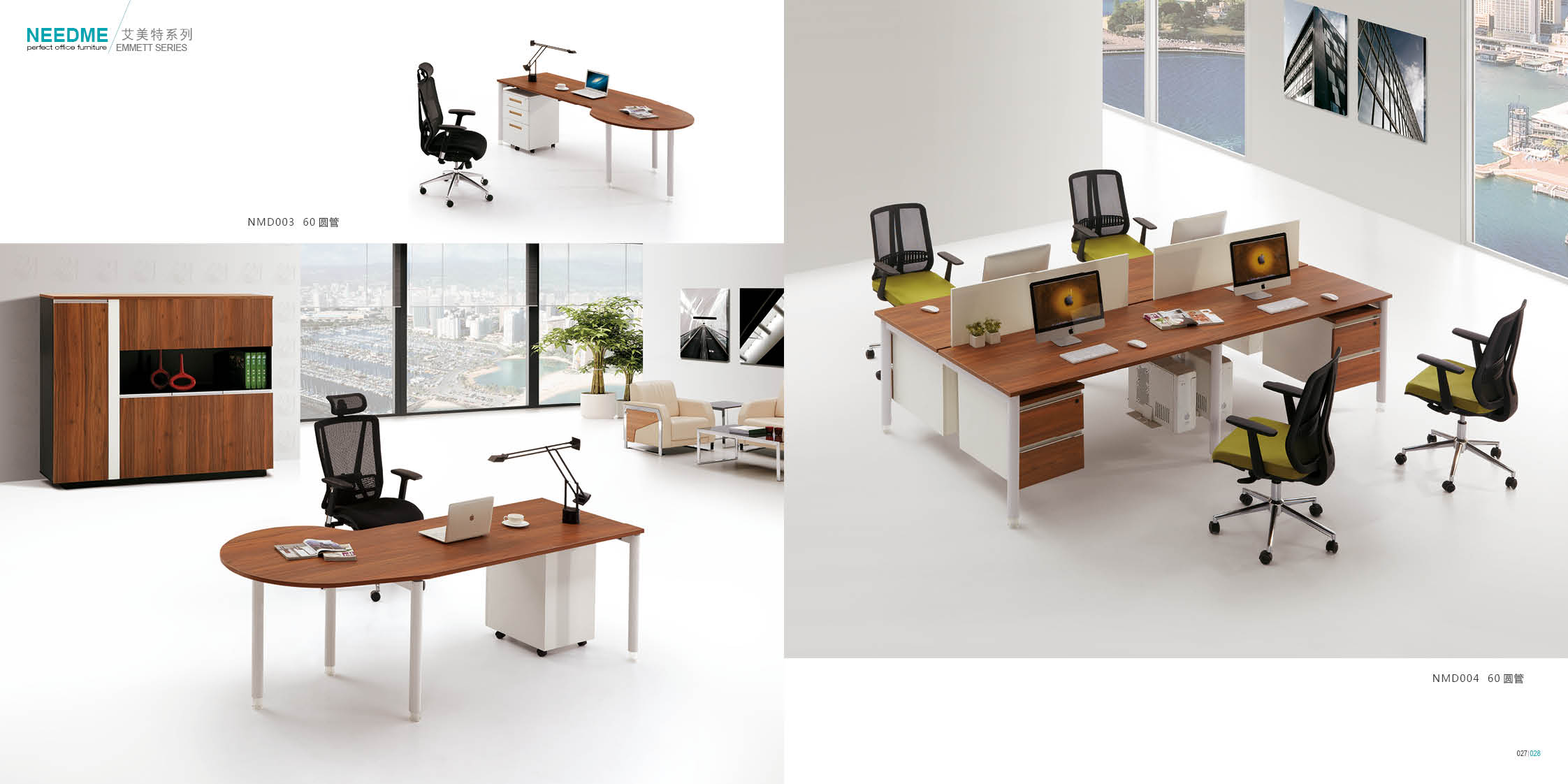 办公桌NMD003,004