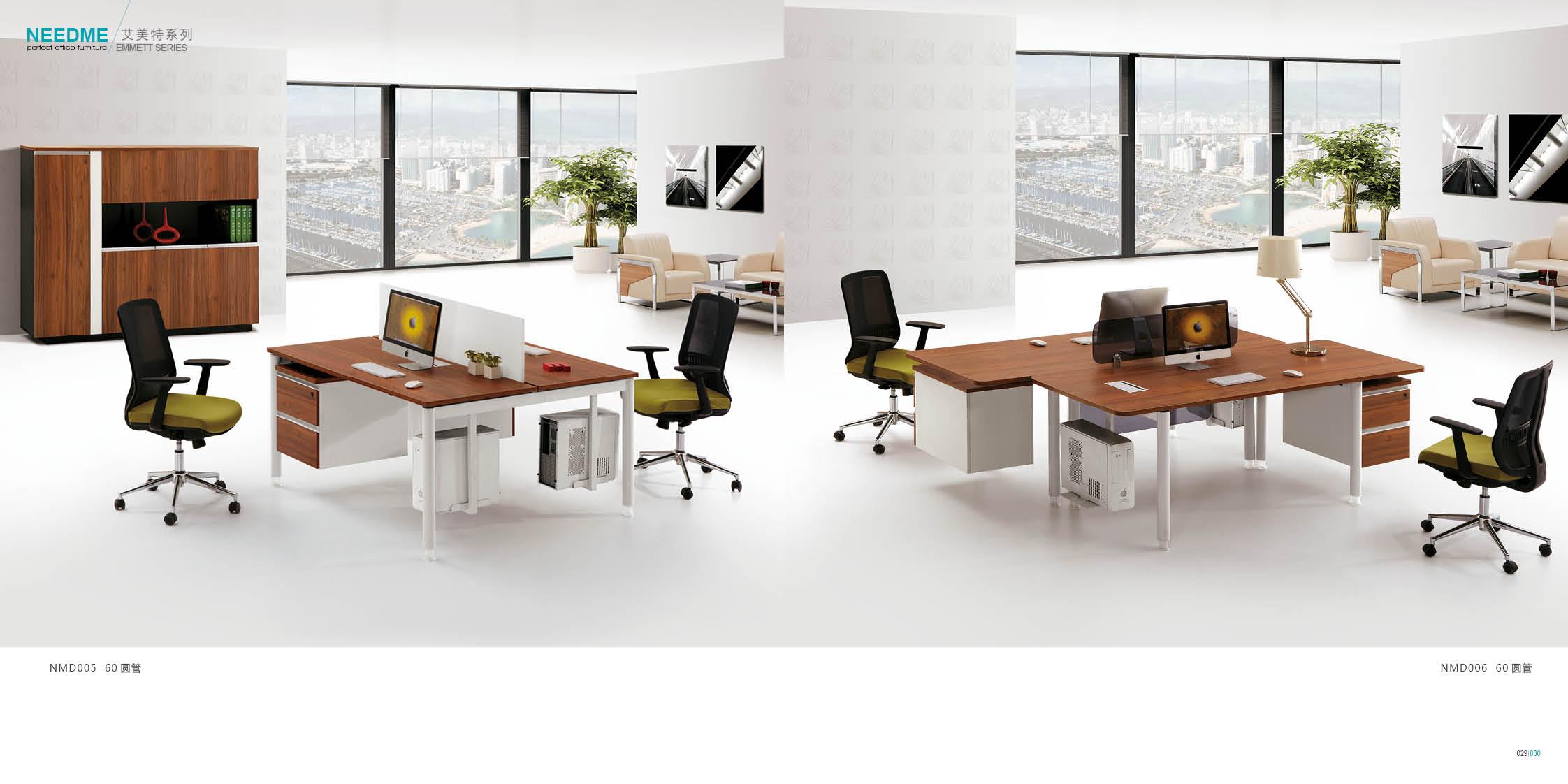 办公桌NMD005,006