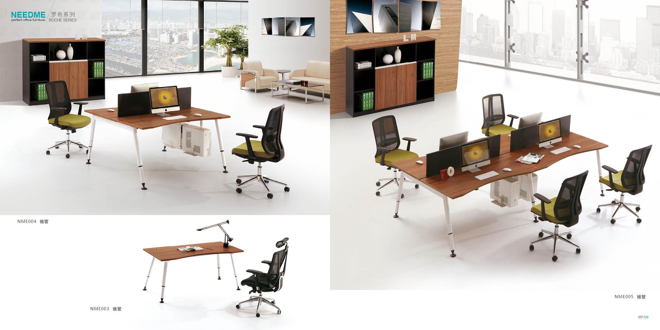 办公桌NME003,004,005