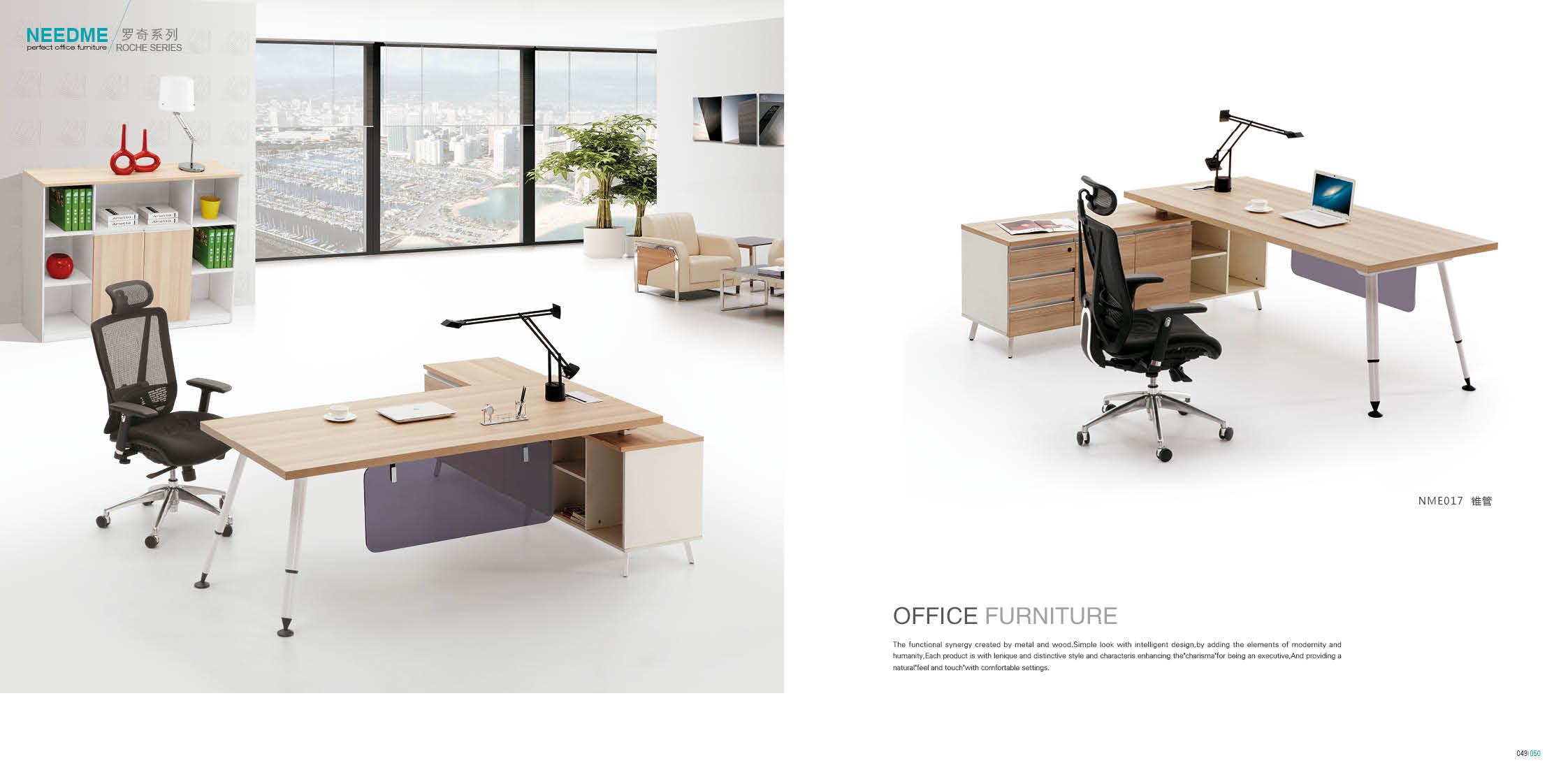 办公桌NME017