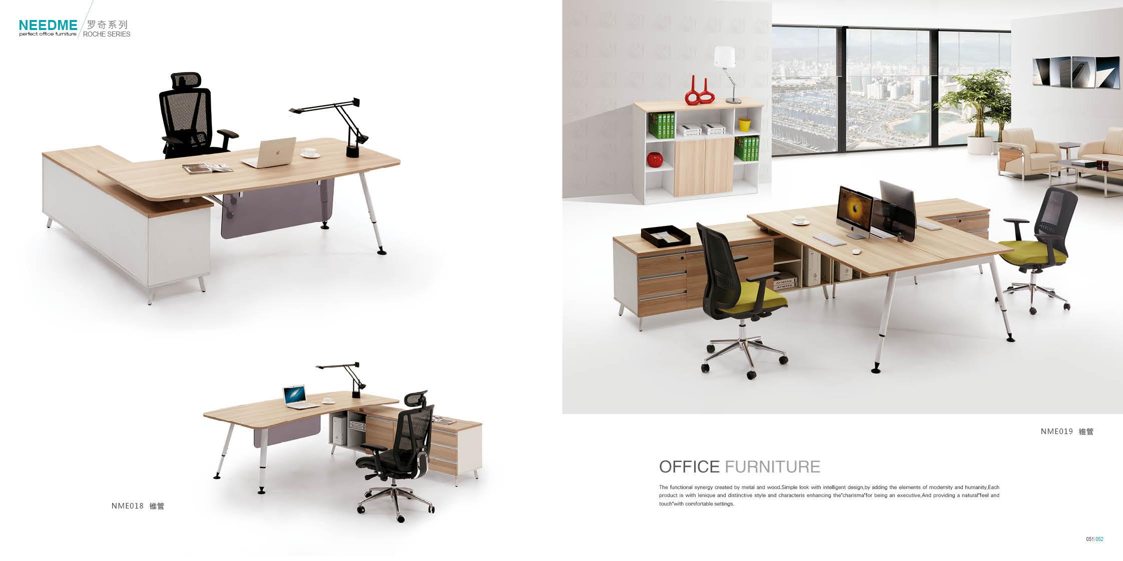 办公桌NME018,019