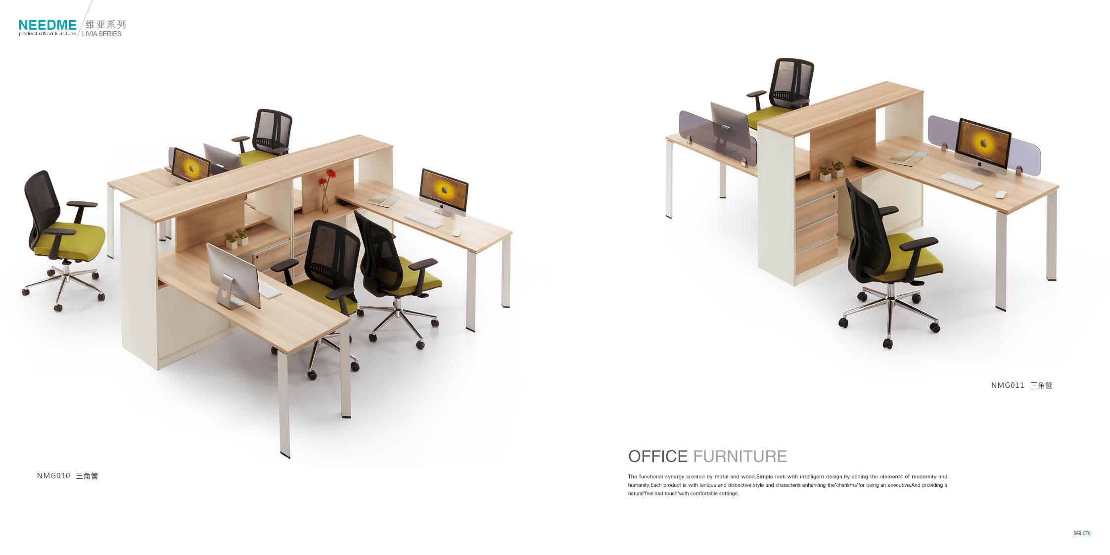 办公桌NMG010,011