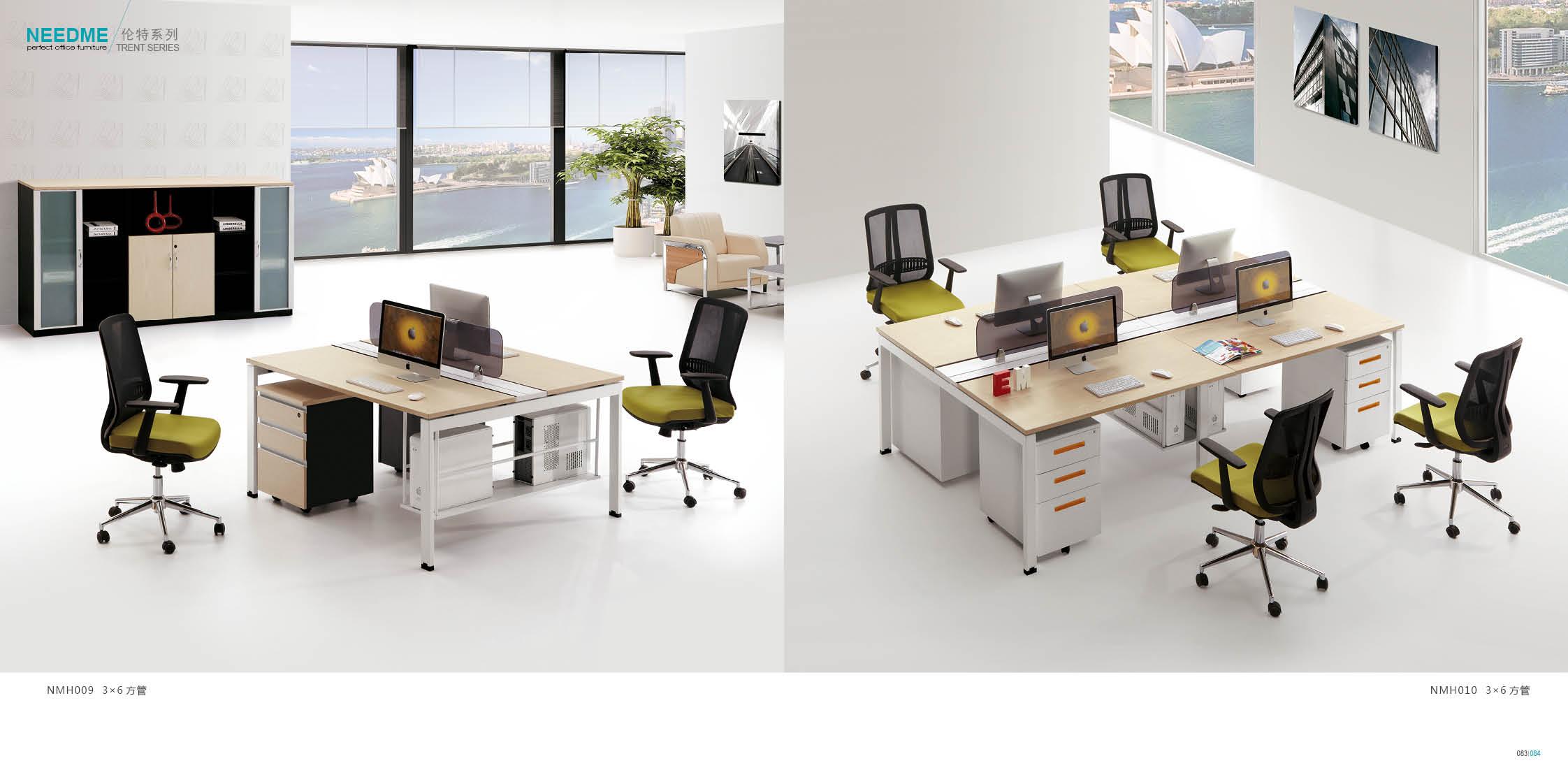 办公桌NMH009,010