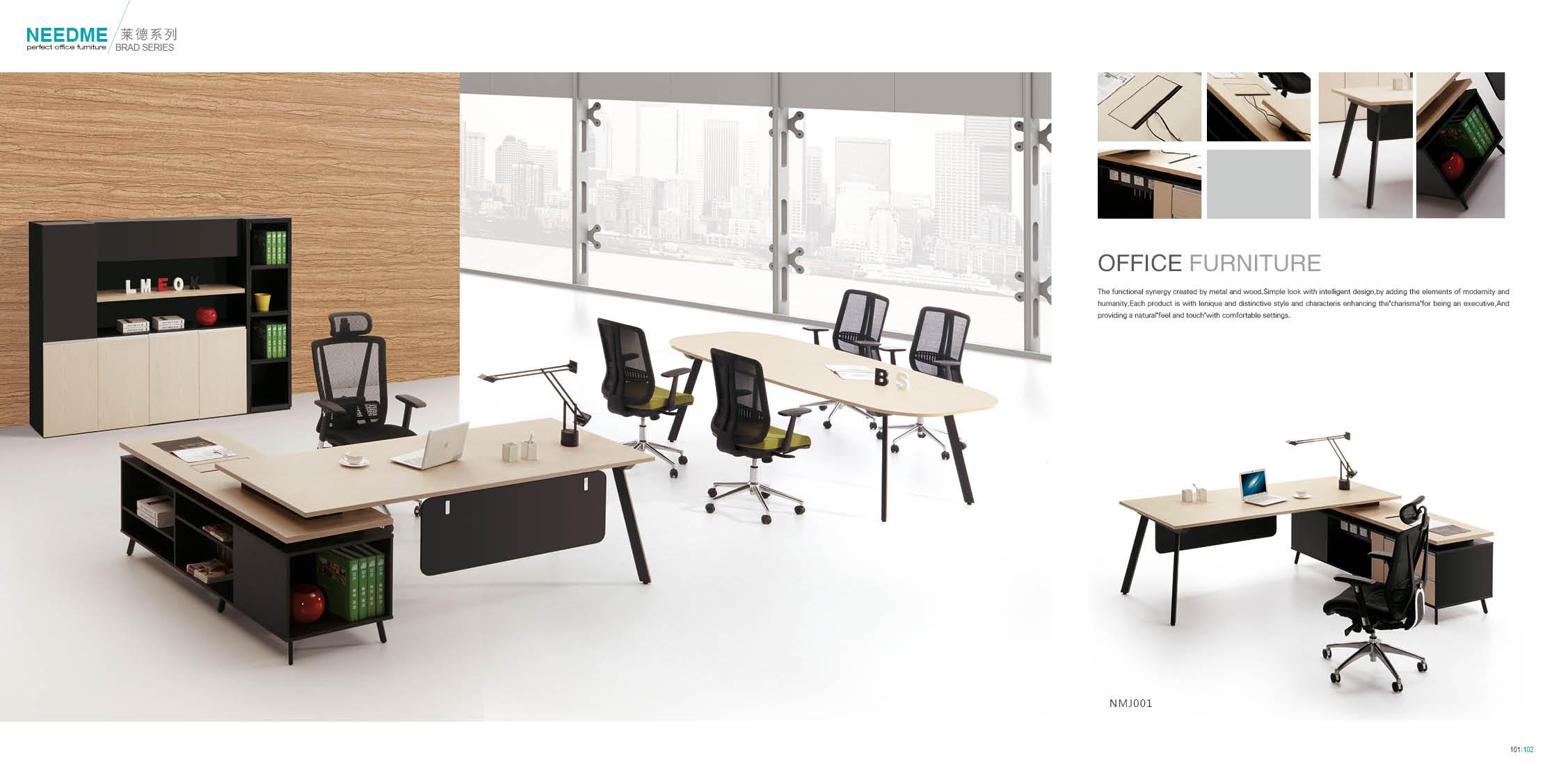办公桌NMJ001