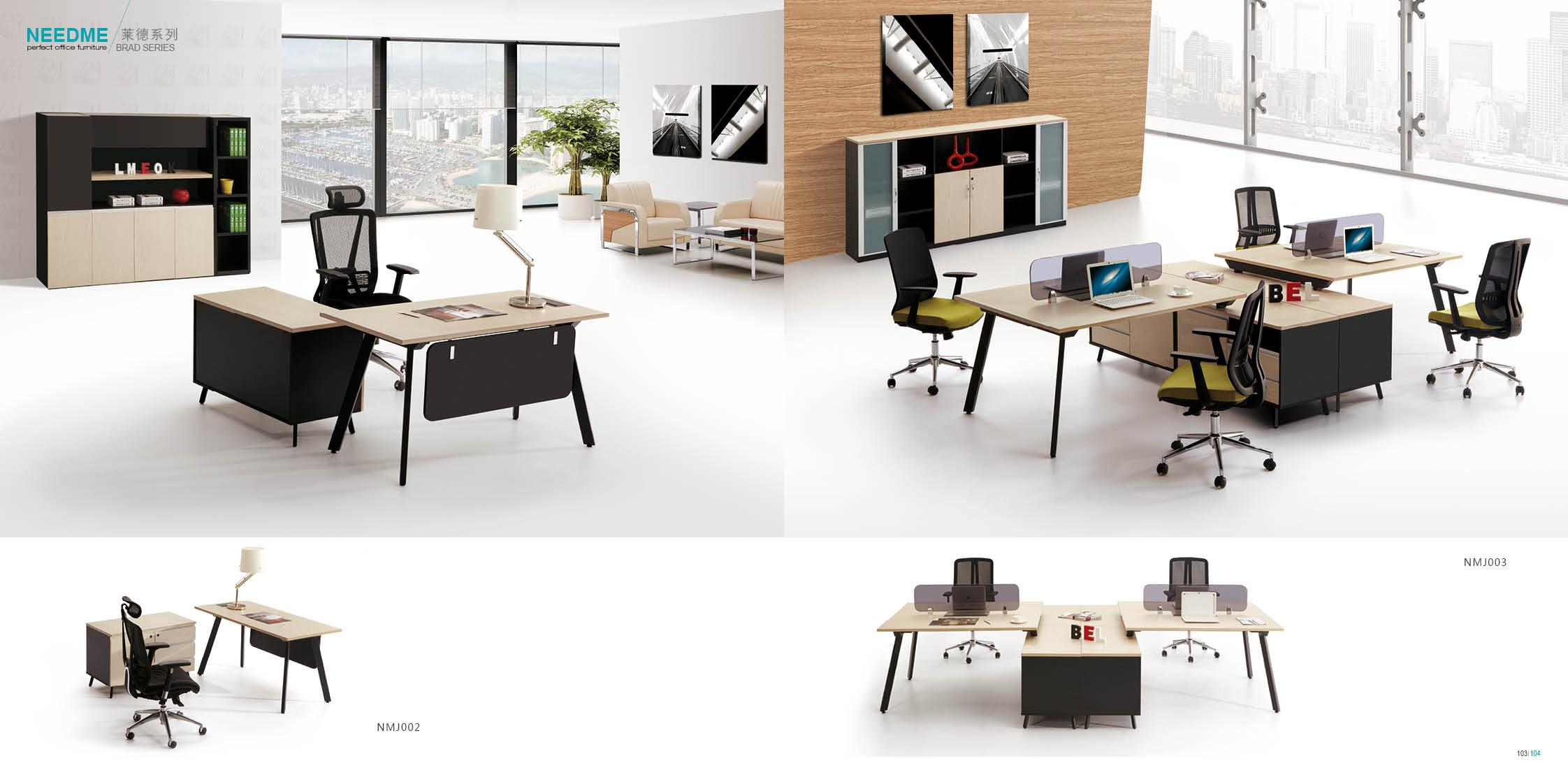 办公桌NMJ002,003