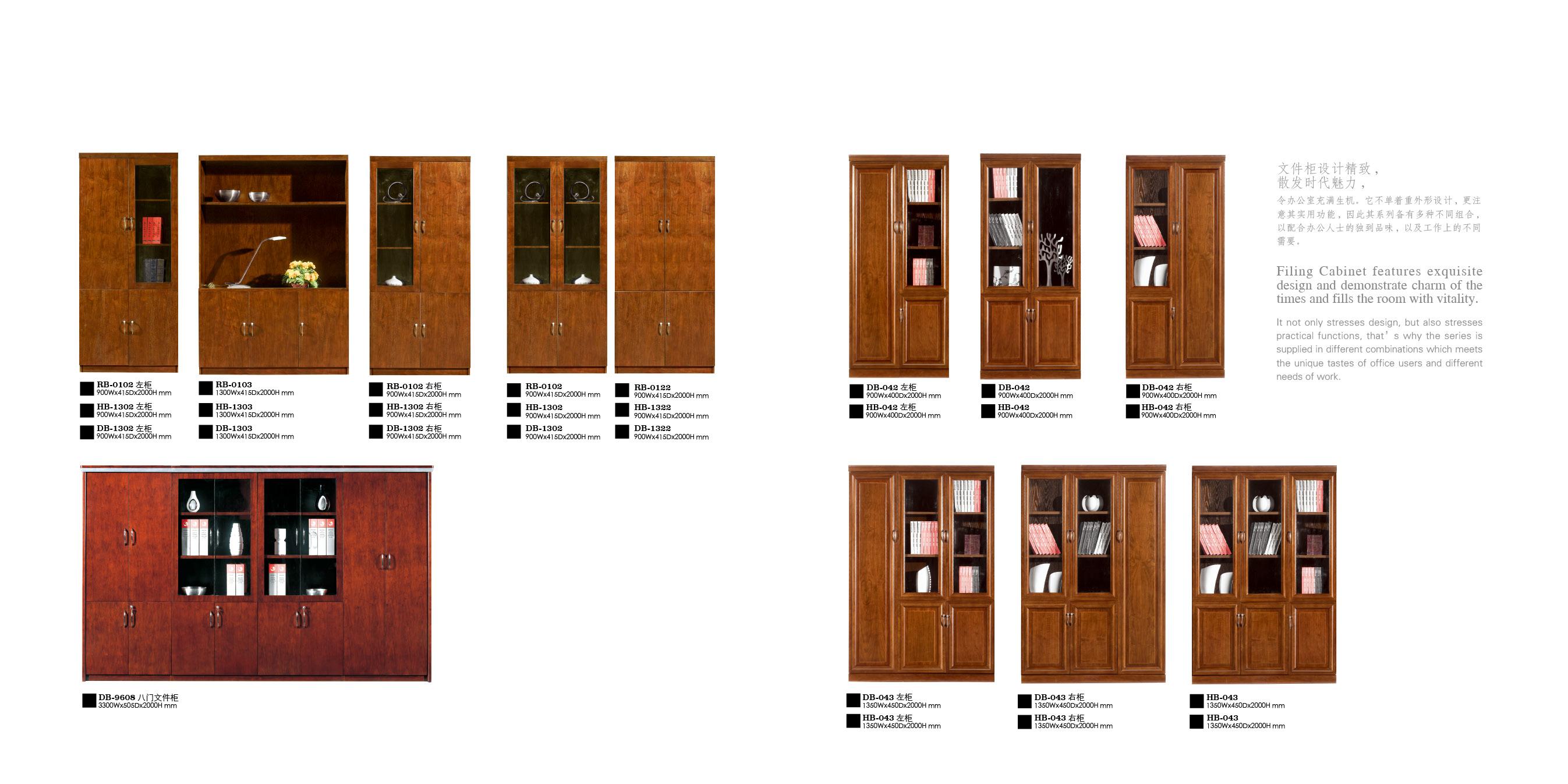 书柜RB-0102左柜,0103,0102右柜 HB-1302左柜,1303,0302右柜  DB-1302左柜,1303,1302右柜  RB-0102,0122  HB-1302,1322  DB-1302,1322  DB-042左柜,042,042右柜  HB-042左柜,042,042右柜  DB-043左柜,043,043右柜  HB-043左柜,043,043右柜  DB-9608