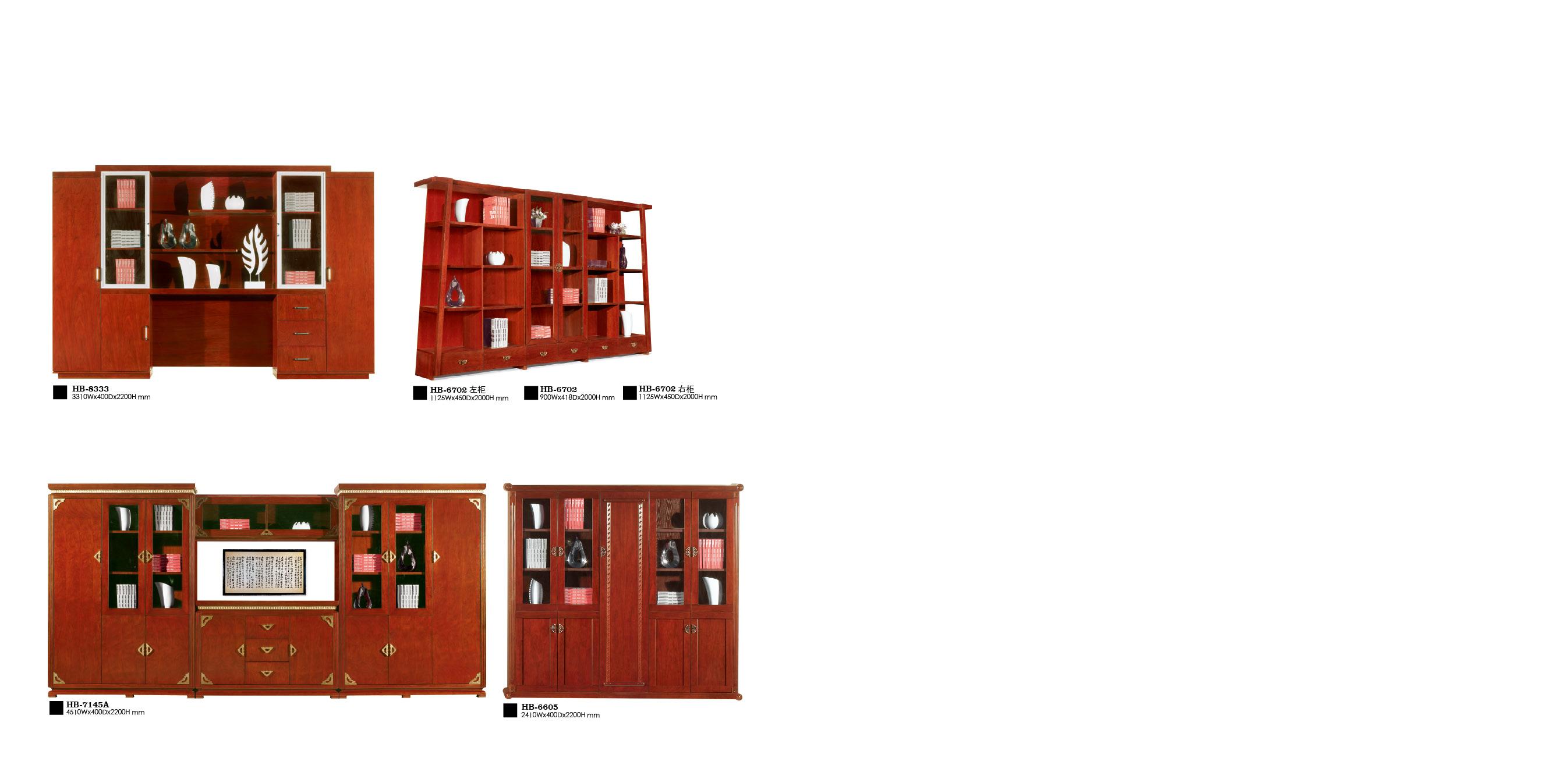 文件柜HB-6702左柜6702中柜6702右柜HB-7145A,HB-6605