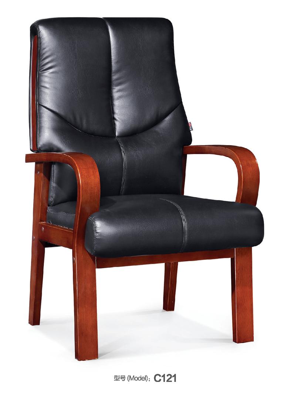 会议椅C121